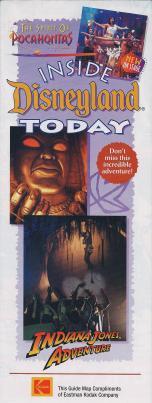 1995 DL Inside DL Today 09-23-1995 09-24-1995 (9)
