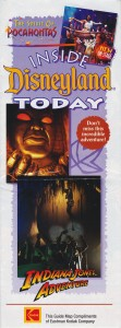 1995 - 10-16 - 10-20